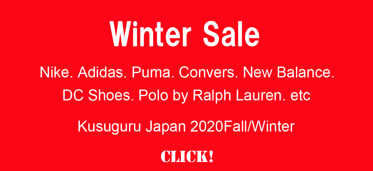sale_winter_1200x550.png